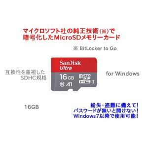 マイクロソフト版 暗号化MicroSDメモリーカード SDHC SanDisk 16GB 送料無 mwks-pro