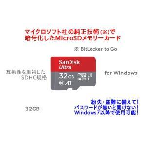 マイクロソフト版 暗号化MicroSDメモリーカード SDHC SanDisk 32GB 送料無 mwks-pro