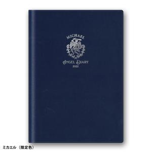 2018年手帳 エンジェルダイアリー ペールゴールド【メール便可】 my-earth