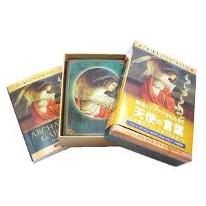 【クーポンあり】大天使ガブリエルオラクルカード 創造とアイデアをもたらす(浄化用ホワイトセージ付き)|my-earth