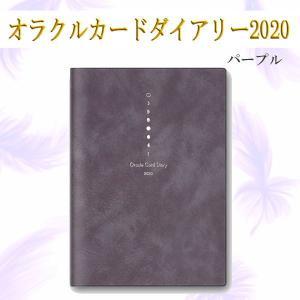 2018年手帳 オラクルライフジャーナル ピンク【メール便可】 my-earth