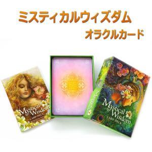 【クーポンあり】ミスティカルウィズダムカード 美しいアートが背中を押してくれるオラクルカード(浄化用ホワイトセージ付き)|my-earth
