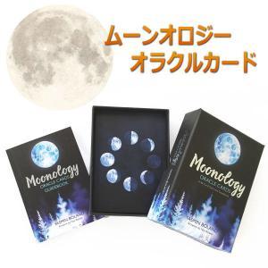【クーポンあり】ムーンオロジーオラクルカード 月の満ち欠けや新月満月の描かれたカード(浄化用ホワイトセージ付き)|my-earth