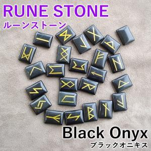 【クーポンあり】ルーン占い 天然石ブラックオニキス 美しく磨かれたルーン石(パワーストーン・ルーンストーン)|my-earth