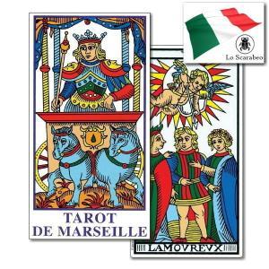 【クーポンあり】タロットカード カモワンタロット 異彩を放つマルセイユ版タロットカード |my-earth
