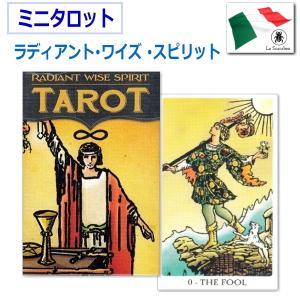 ミニタロットカード ユニバーサル・タロット my-earth