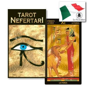 【クーポンあり】ゴールデンタロット・ネフェルタリ 古代エジプトの王妃がモチーフの金色のタロットカード【メール便可】|my-earth