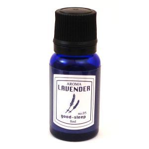アロマエッセンス ラベンダー 8ml エッセンシャルオイル配合 <安眠のための香り>|my-earth