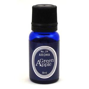 アロマエッセンス グリーンアップル 8ml エッセンシャルオイル配合 <頭脳明晰の香り>|my-earth