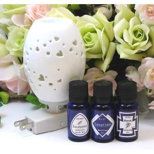 【クーポンあり】アロマオイル3個+アロマランプ アロマ入門セット 香りも選べるアロマギフト |my-earth