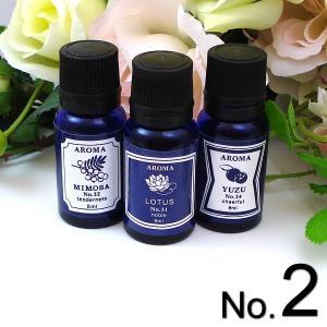 アロマオイル(アロマエッセンス) 3個セット No.2 お好きな香りを3本選んでセットでお届け|my-earth