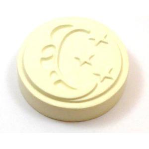 アロマテラピー ポマンダー ムーン 小さくて手軽なアロマオイル芳香用石膏皿 my-earth