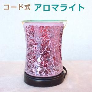 モザイクアロマライト ピンク インテリアとしてもオススメ♪<受け皿が大きめで安心♪>|my-earth