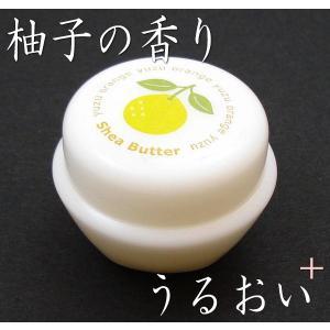 練り香水 柚子の香り お肌も潤うシアバター(アロマ/ソリッドパフューム)|my-earth
