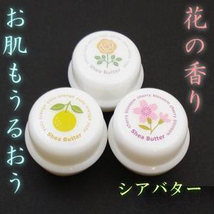 練り香水 香り付き保湿シアバター3個セット(ソリッドパフューム 練り香水)|my-earth