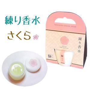 練り香水 選べる3個セット 上品な和の香り(香彩堂)|my-earth|03