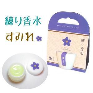 練り香水 選べる3個セット 上品な和の香り(香彩堂)|my-earth|05