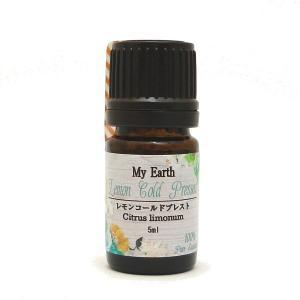 エッセンシャルオイル レモン 5ml (アロマオイル、天然100%、ピュア精油)|my-earth