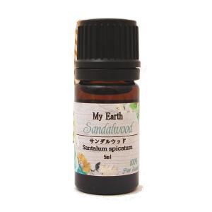 【クーポンあり】エッセンシャルオイル サンダルウッド 5ml (アロマオイル、天然100%、ピュア精油) |my-earth