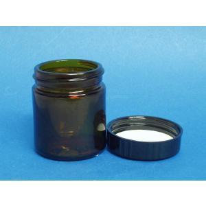 遮光瓶(茶色)クリーム容器 50ml 楽しいアロマクラフト作りに♪|my-earth