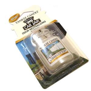 ヤンキーキャンドル ネオカージャー クリーンコットン 心地よい石鹸の香り(芳香剤)|my-earth