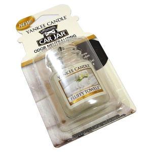 ヤンキーキャンドル ネオカージャー フラッフィータオル 洗い立てのタオルの香り(芳香剤)|my-earth