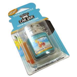 ヤンキーキャンドル ネオカージャー バハマブリーズ トロピカルで甘いリゾートの香り(芳香剤)|my-earth