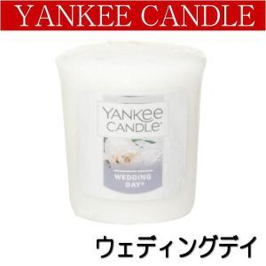 ヤンキーキャンドル ウエディングデイ 全米No.1アロマキャンドル 人気No.1の清楚な香り|my-earth
