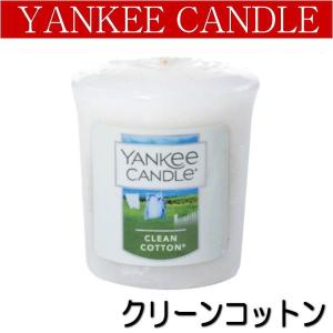 ヤンキーキャンドル クリーンコットン 全米No.1のアロマキャンドル 心地よい石鹸の香り|my-earth