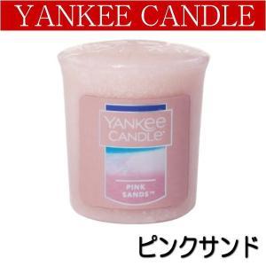 ヤンキーキャンドル ピンクサンド 全米No.1のアロマキャンドル 甘くトロピカルな風の香り|my-earth