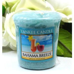 ヤンキーキャンドル バハマブリーズ 全米No.1のアロマキャンドル トロピカルで甘いリゾートの香り|my-earth