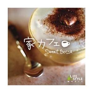 家カフェ スウィート・ボッサCD とろけるようなカフェ・ミュージック【メール便可】|my-earth