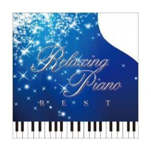 リラクシング・ピアノ ベスト ディズニー・コレクション【メール便可】 my-earth