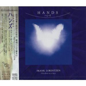 ハンズCD 音のオーロラが霊性を目覚めさせる神秘の音色♪【メール便可】|my-earth