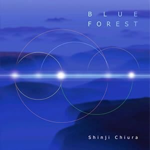 BLUE FOREST CD 蒼い森 心地よい音の波動で意識を開放♪【メール便可】|my-earth