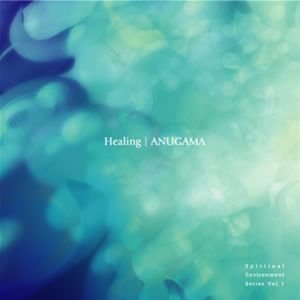 Healing ヒーリングCD 「惑星の周波数」を採り入れた神秘のサウンド♪【メール便可】|my-earth