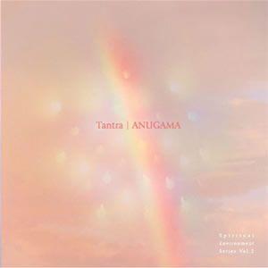 タントラ CD 四千年前インドに生まれた瞑想法「タントラ」のサウンド♪【メール便可】|my-earth