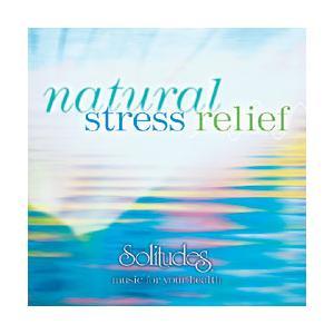 【アウトレット/20%OFF/数量限定】ナチュラル・ストレス・リリーフCD 科学的根拠に基づいた手法を駆使したストレスケアCD my-earth