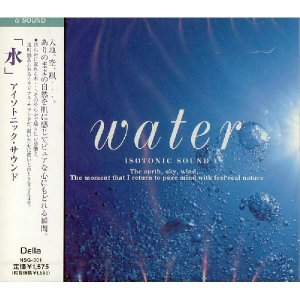 Water水 清らかに湧き出す泉のリズム、流れ行く水音CD<自然音入り>【メール便可】|my-earth