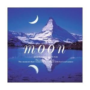 moon月 美しく穏やかな月夜、ココロ癒される月のCD<自然音入り>【メール便可】|my-earth