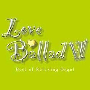 ラブ・バラード7 α波オルゴール・ベストCD 2009年を彩ったヒット曲の数々【メール便可】|my-earth