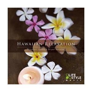 ハワイアン・リラクゼーションCD ゆったりとしたハワイの空気を感じる【メール便可】|my-earth