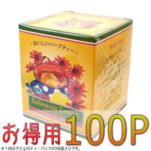 ハーブティー エキナセアレモン 100パック(生活の木)