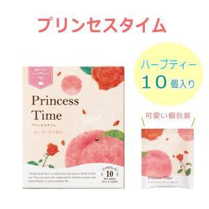 プリンセスタイム ハーブティー10TB〈生活の木〉|my-earth