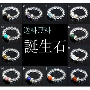 誕生石リング 誕生石+特級水晶リング 手軽に着けれるシリコンゴムリング(指輪)|my-earth