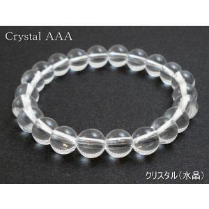 パワーストーン 8mm球数珠ブレスレット 最高級クリスタルAAA(水晶)|my-earth