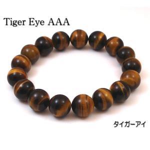 【クーポンあり】パワーストーン 12mm球数珠ブレスレット 最高級タイガーアイAAA(天然石/金運/開運) |my-earth