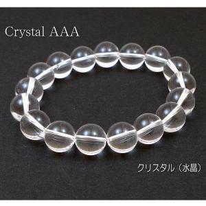 【クーポンあり】パワーストーン 12mm球数珠ブレスレット 最高級クリスタルAAA(天然石/水晶/開運) |my-earth