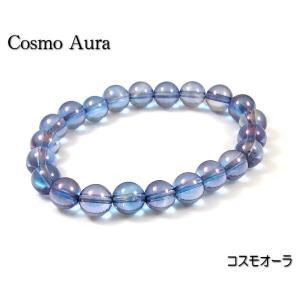 【クーポンあり】パワーストーン 8mm球数珠ブレスレット コスモオーラ (クリスタル/水晶/天然石) |my-earth