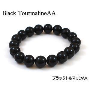 【クーポンあり】パワーストーン 10mm球数珠ブレスレット ブラックトルマリンAA (天然石) |my-earth